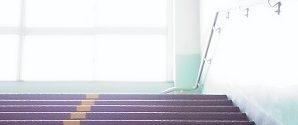 国際人養成講座(302)贈る言葉4~階段を上る~