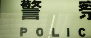 無料オンライン講座(29)~同時通訳的な英訳~