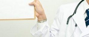 無料オンライン講座(28)~医学用語に触れる~